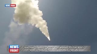 """Первые учебные стрельбы из арктических ракетных комплексов """"Тор-М2ДТ"""""""