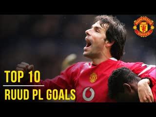 Ruud van Nistelrooys. Top 10 Premier League Goals. Manchester United