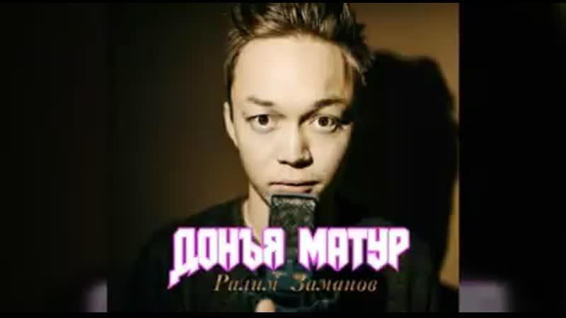 Зажигательные Башкирские песни(Incendiary Bashkir songs)_low.mp4