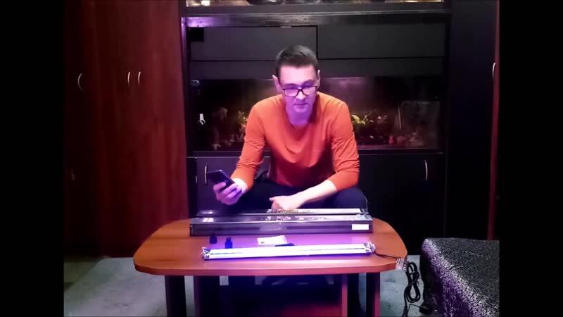 LED светильники Zetlight Lancia WI Fi 1часть