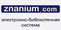 ЭБС Знаниум
