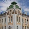 Ярославская областная туберкулезная больница