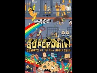Тюряга/Супертюрьма/Superjail! 1-й сезон (мультфильм, фэнтези, комедия, криминал, 2007 г.)