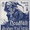!!!!ПЕРЕНОС!!! - Deadfall (Минск) / Москва