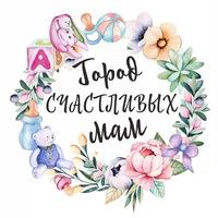 Логотип Город Счастливых Мам (г. Коломна)