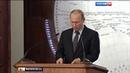 Вести в 20:00 • В преддверии выборов в Госдуму: в Петербурге Путин встретился с законодателями и РГО
