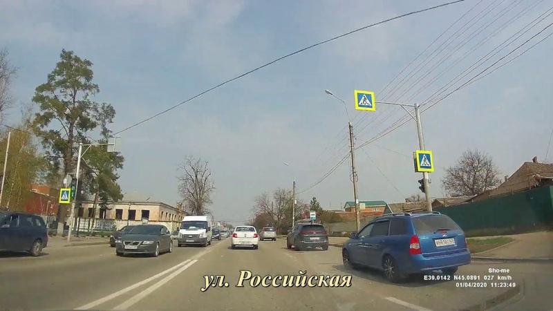 Карантин в Краснодаре 1 апреля 2020г улицы города