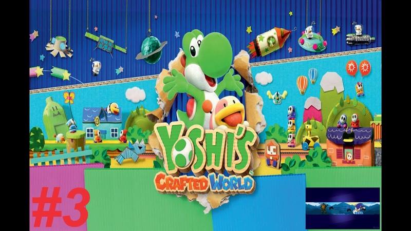 Yoshi's Crafted World Nintendo Switch 1-3:Pirate Pier (Пиратский Мол)