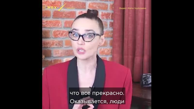 Алена Водонаева о росте домашнего насилия в изоляции