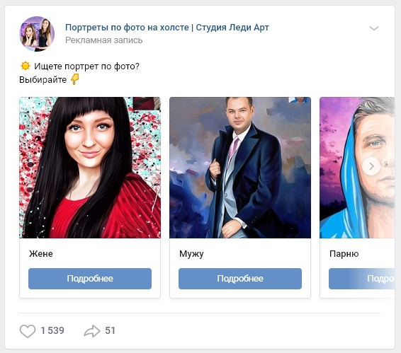 Кейс: Портреты по фото на холсте, изображение №4