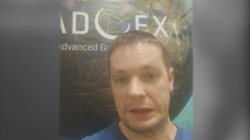 Видеоотзыв о компании ADGEX от Михаила Жучкова, нашего акционера.