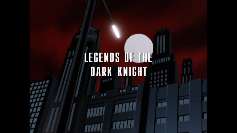 Новые приключения Бэтмена S02E06 Легенды о Тёмном Рыцаре русские субтитры