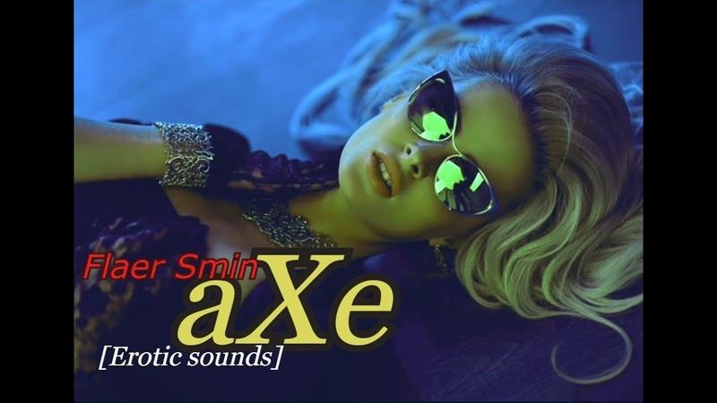 Flaer Smin aXe Music Video