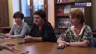 В г.о. Власиха состоялось заседание политического Совета фракции ЕР