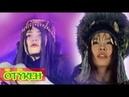 Otyken Хол Агас Official Music Video 16