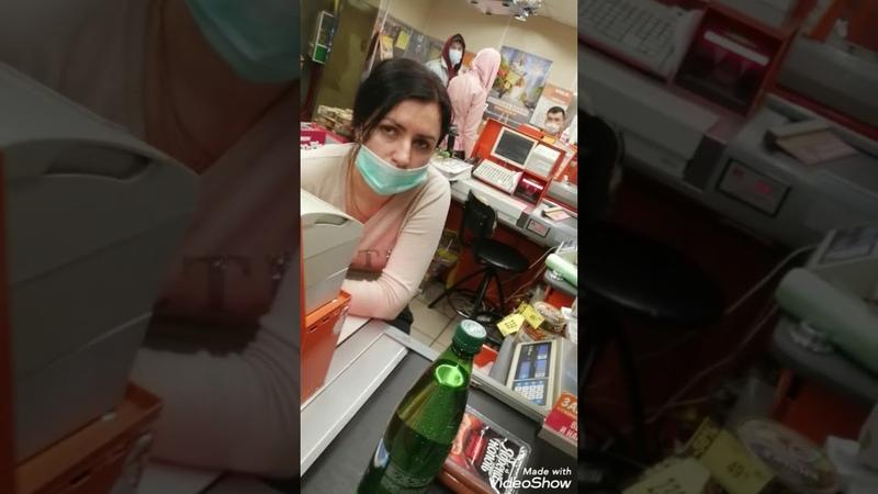 Продавец Бестолочь Без маски и перчаток отказываются продавать товар 13 мая 2020 года Москва
