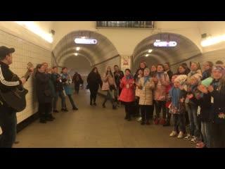 Баста - сансара под детский хор