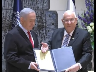 """Можно ли в Израиле выиграть """"фальстарт""""?"""