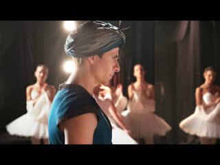 Нуреев. белый ворон / the white crow (2019) рэйф файнс (драма, биография, балет) 720p