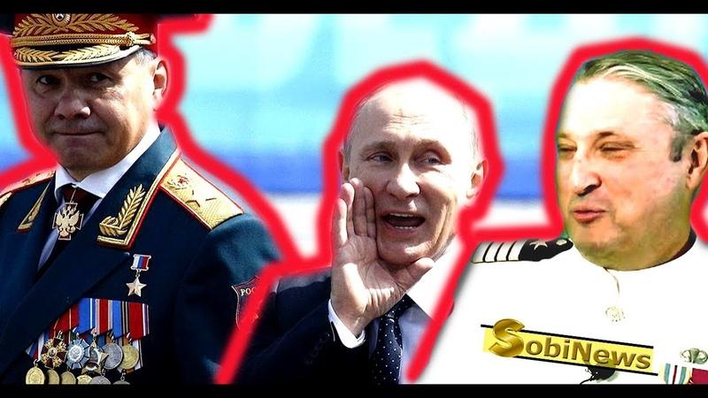 Путин Шойгу и Боинг. Виновны? Табах: В России вpyт сами себе! SobiNews