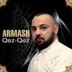 Азербайджанская♥музыка - Последний раз