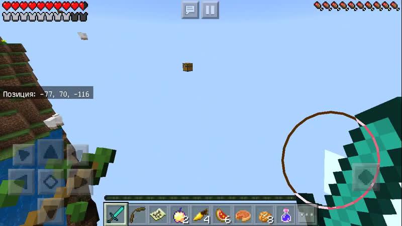 Откуда в меня палили Fenek VS Trion PUBG Minecraft