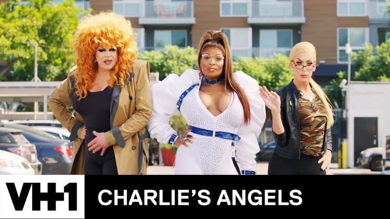 Ru's Angels | RuPaul's Drag Race | Charlie's Angels