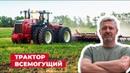 ИВАН ЗЕНКЕВИЧ RSM 2400 - за сезон 15000 га и больше!