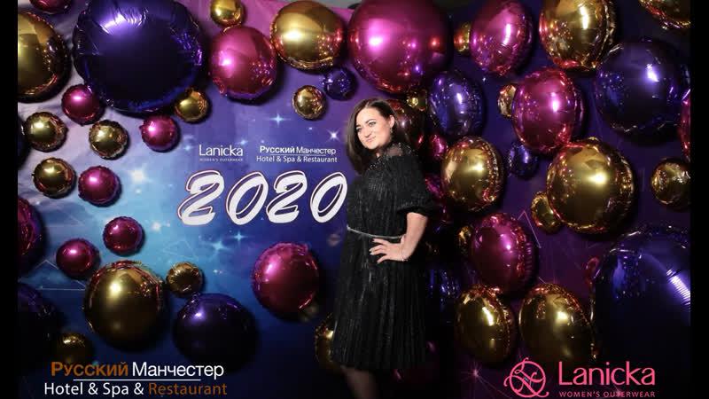 Корпоратив 2020 Манчестер Белиссимо