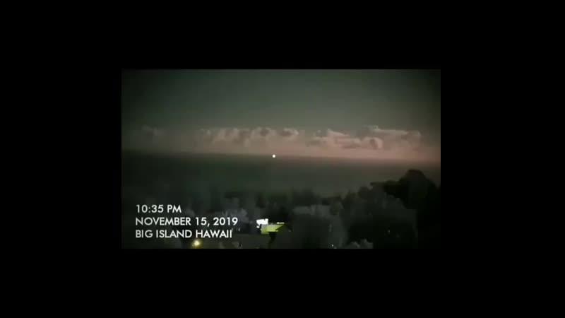 Гавайи наблюдение состоялось 15 ноября 2019 года.mp4