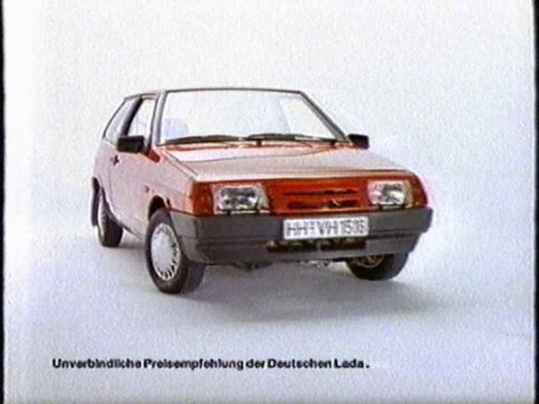 Реклама Lada Samara