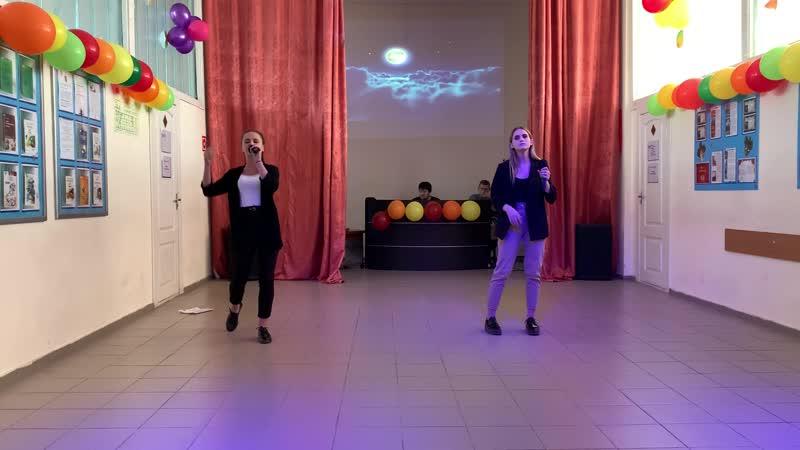 Мыцка Алина и Чурина Кристина 18 ПНК1 9