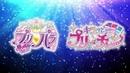 Реклама PriPara Kiratto Pri☆Сhan Winter Live 2019
