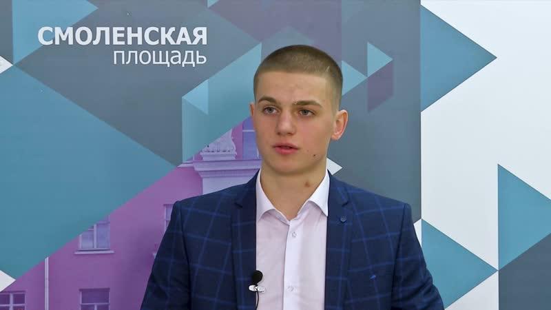 Чемпион мира по биатлону, Алексей Ковалёв. Смоленская площадь_20_02_2020