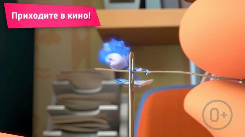 МУЛЬТ в кино Выпуск № 107 Будет смешно