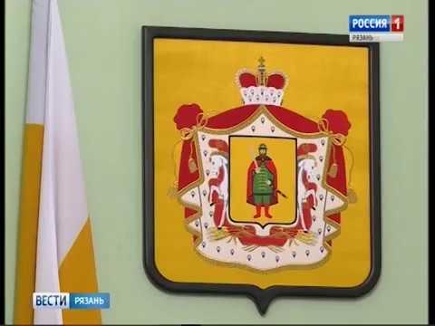 В Рязанской областной Думе обсудили проблему утилизации ртутных ламп