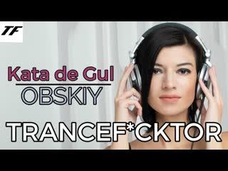 Trancef*cktor ///obskiy//kata de gul