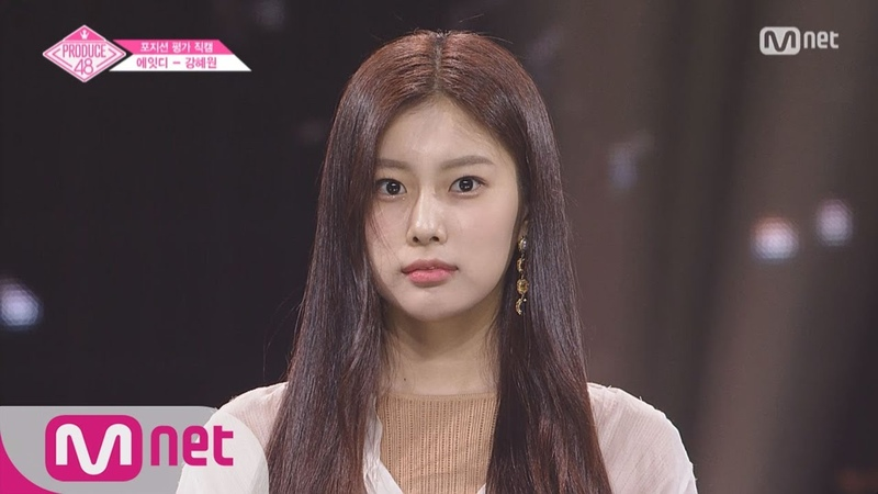 PRODUCE48 [단독/직캠] 일대일아이컨택ㅣ강혜원 - 헤이즈 ♬널 너무 모르고 @보컬47017;_54