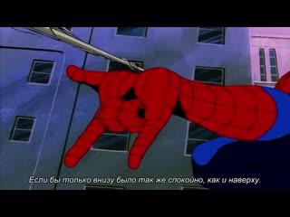 "Человек-паук (1994) s1e1 - ""ночь ящера"" (hd remastered) [sub-toon inc.]"