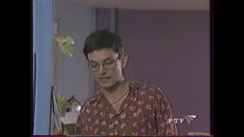 т с Агентство НЛС РТР 02 07 2002 10 серия
