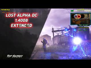 . lost alpha dc extended новый патч от mihon174 сложность хардкор. збт. мод не скачать, на збт набора нет