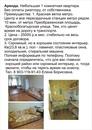 Объявление от Юля - фото №1