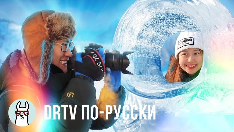 DRTV по русски 8 советов для фотосъемки зимой