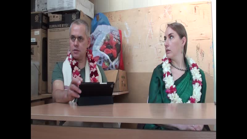 Вишну-Рата прабху и Дхвани матаджи. Семинар для пуджари. Самара, 06.12.19. Часть 3