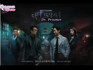 Doctor Prisioner Episodio 4 DoramasTC4ever