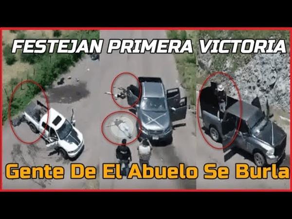 Tepalcatepec Video Desde Un Dron Gente De El Abuelo Graba Su Primera Victoria Contra El Mencho