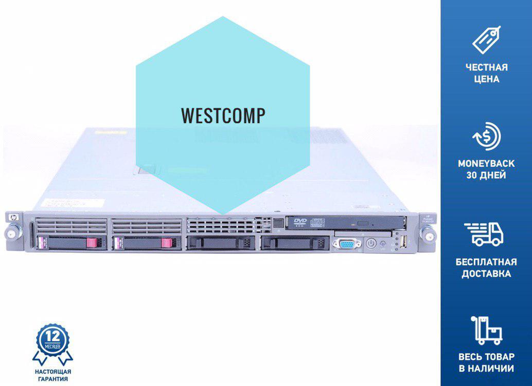 hp proliant dl360 g5 westcomp.ru