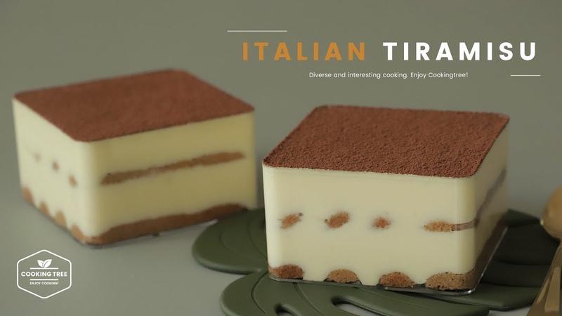 이탈리아 가정식 티라미수 레이디 핑거 만들기 : Italian Tiramisu Ladyfingers Recipe : ティラミス | Cooking tr