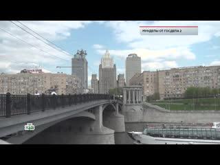 """""""ЧП. Расследование"""": Мундепы от Госдепа - 2"""