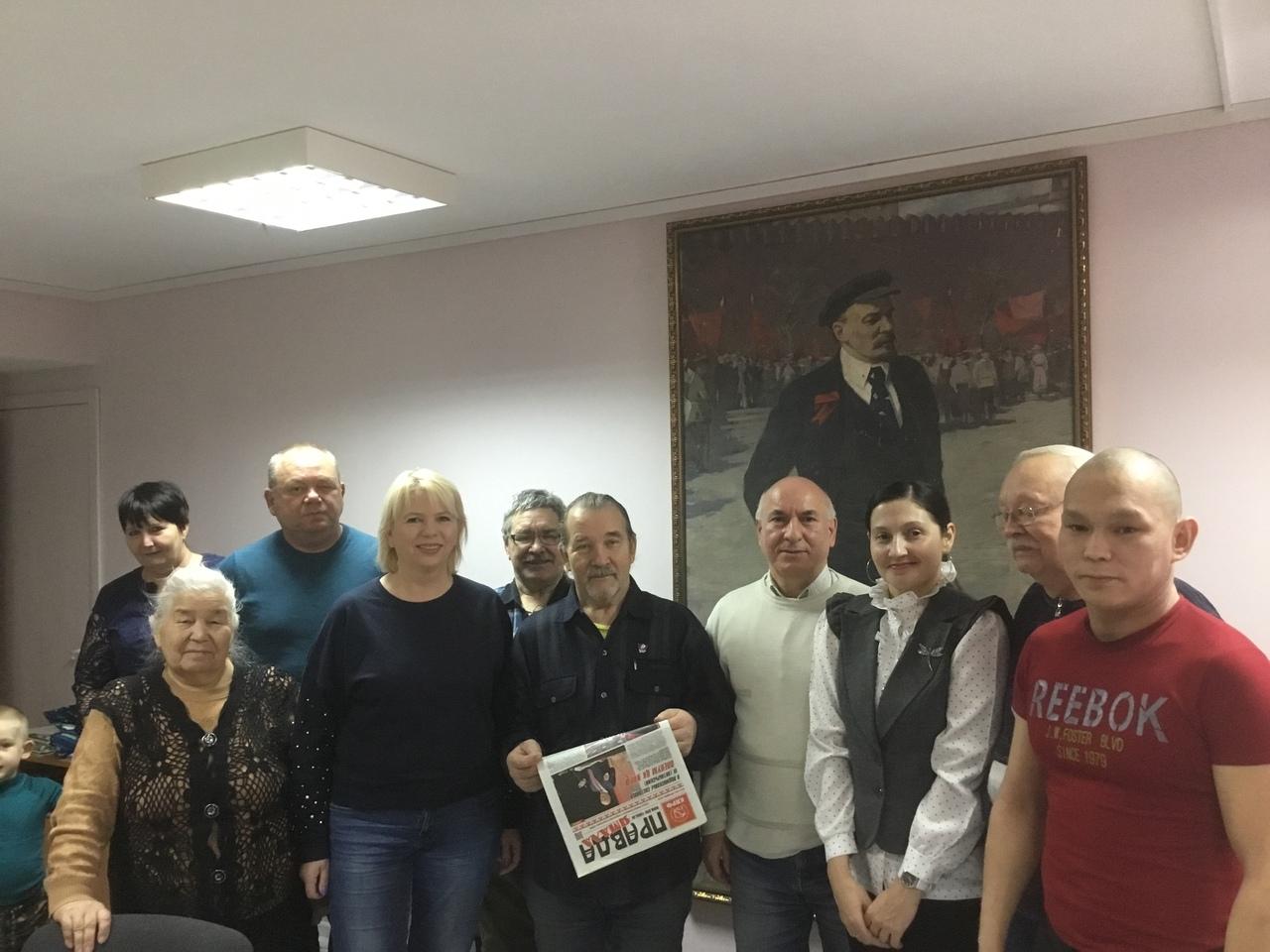 Состоялось общее партийное собрание Салехардского городского отделения КПРФ